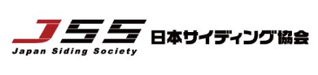 日本サイディング協会へのリンク