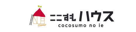 bnr_cocosumo