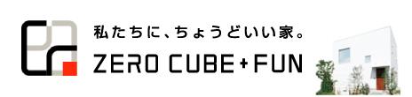 bnr_zero_cube