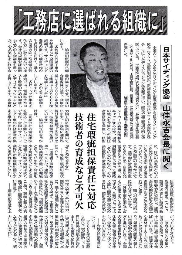 news_p