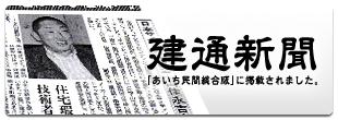 news_p_bn